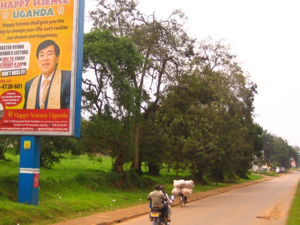 Happy Science Uganda (1/4)